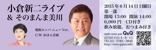 """20150115 ƒ—ó1•"""""""